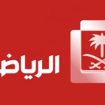 تردد قناة السعودية الرياضية – تردد قنوات Saudi Sport 2017