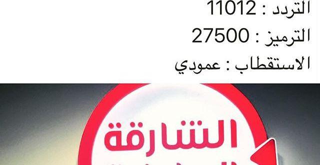 1449845727331