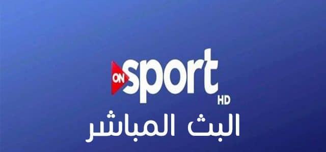 on-sport-broadcast-live