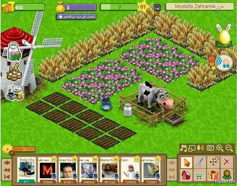 لعبة المزرعة السعيدة - العاب برق