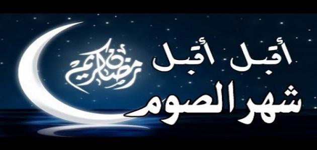 ما_هي_أفضل_الأعمال_في_شهر_رمضان