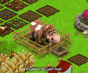 Happy-Farm-game-336-280