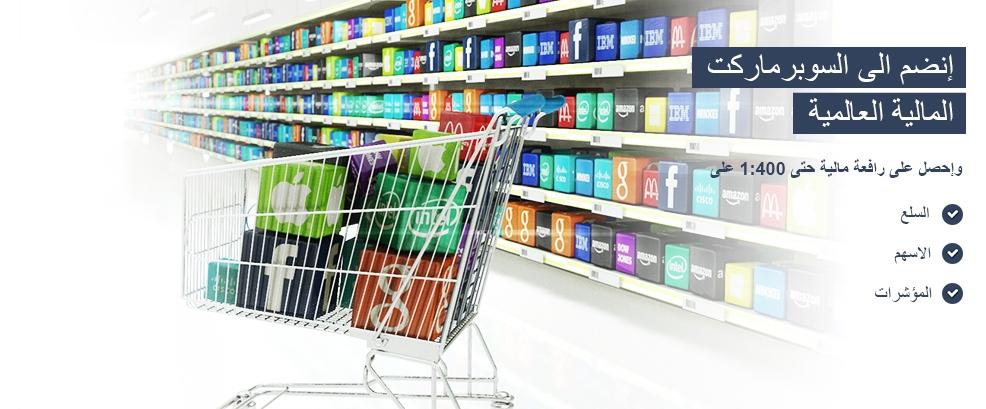 Supermarket_br1_986x409_arb_3