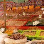 اسعار ياميش رمضان 1438 – تعريف بكل أسعار الياميش في رمضان 2017