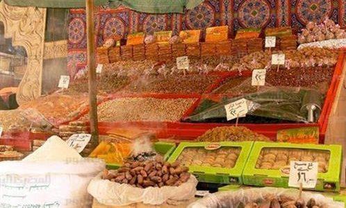 ياميش رمضان 2017