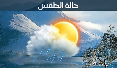 weather-today-5-3-2017