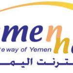 معرفة رصيدك المتبقي في يمن نت 2018 – شركة الاتصالات يمن نت 2018
