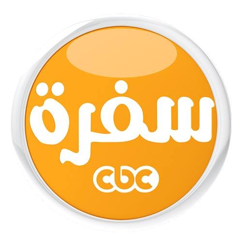 sofra_logo_or