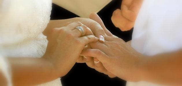 تفسير حلم زواج شخص اعرفه